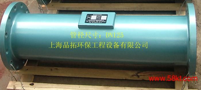 管内强磁水处理器