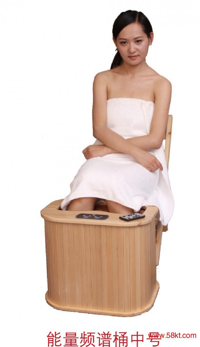 碳晶足浴桶