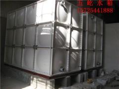 玻璃钢人防水箱