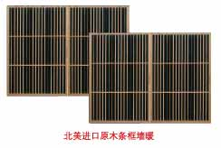 进口原木木条框墙暖