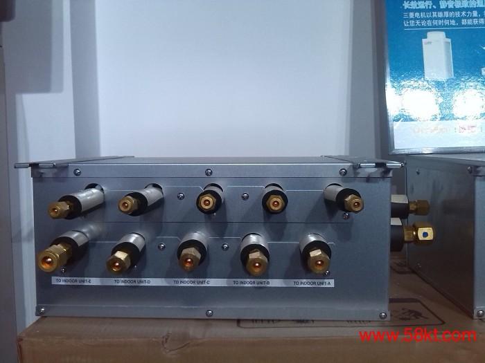 三菱电机菱耀系列5口分歧箱