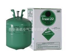 原装杜邦制冷剂R-22