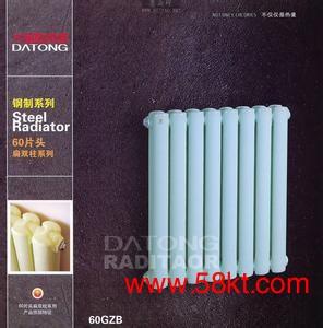北京钢制搭接焊卫浴散热器