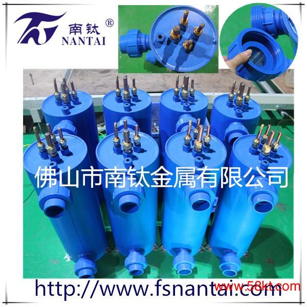 OEM钛管换热器
