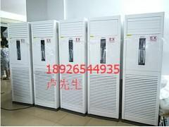 格力化工厂防爆空调柜机