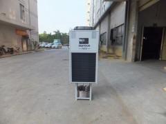 PCB冷油机