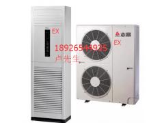 贵州格力防爆空调