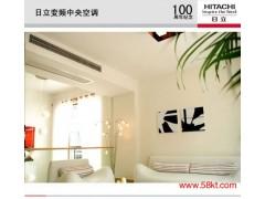 北京日立家用中央空调VAM mini