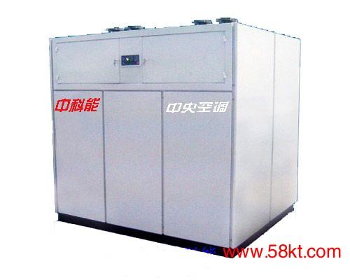 柜式地源热泵空调机组