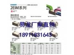 2EIM系列模块化室内空气处理