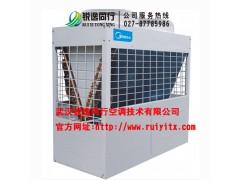 美的风冷热泵模块机组(V型)