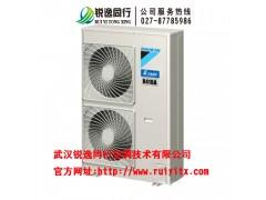 武汉大金多联3MX/4MX系列, 大金家用中央空调批发价工程安装