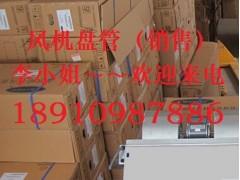 北京清华同方风机盘管