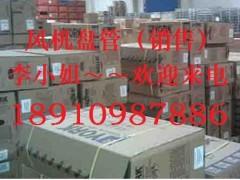 清华同方风机盘管系列产品