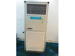 立式明装空调机组