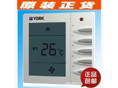 拓联自控中央空调液晶温控器