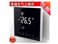 触摸屏中央空调温控器三速开关