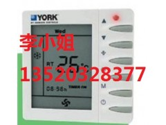 约克温控器, 华北销售约克温控器