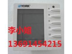 北京约克温控器, 约克温控器液晶显示