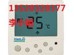 海林HL108系列温控器