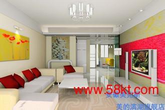 家用中央空调/二室两厅专用