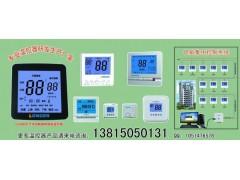 电采暖智能液晶温控器