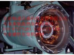 北京螺杆压缩机