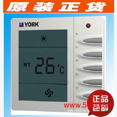 约克中央空调温控器