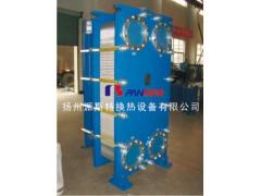 上海空调系统水水板框式换热器