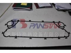 上海板式换热器丁晴胶垫