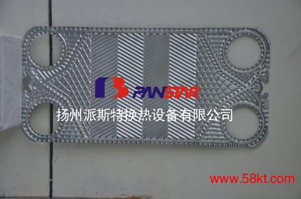 滑油冷却器钛材板片