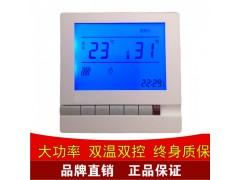 电热膜温控器