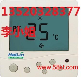 海林液晶显示温控器