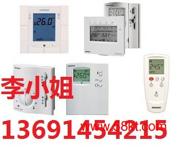 西门子温控器-温控器