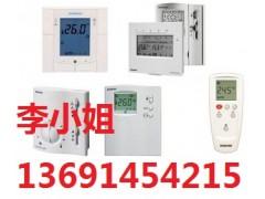 西门子温控器-温控器, 西门子RDF300.02温度控
