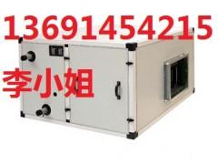 约克YAR系列吊顶式热回收空气处理机组