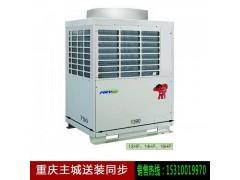 8-48匹大型变容多联机中央空调