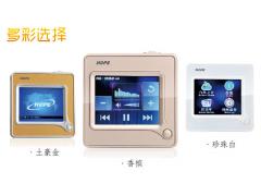 家庭别墅复式楼背景音乐系统M860