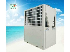 10P商业空气能高温热泵热水机