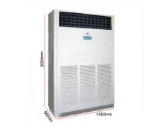 美的10匹风冷柜机