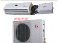 化药厂格力防爆空调冷暖型