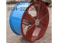 DZ轴流通风机厂家,价格,型号