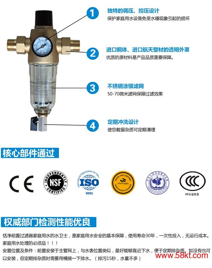 柳州压力表前置过滤器
