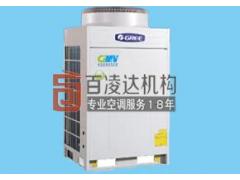 GMV[i]系列直流变频多联空调