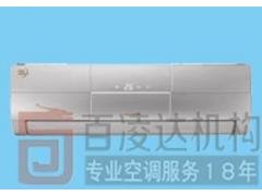 睡梦宝Ⅱ(变频)空调