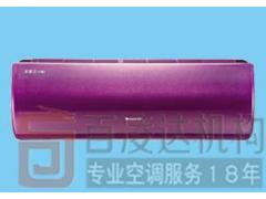 全能王-U尊Ⅱ(变频)空调