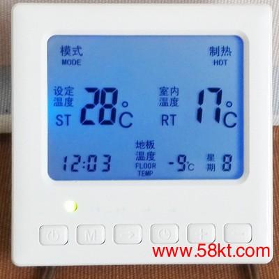电采暖碳晶墙暖温控器