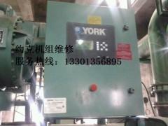 比泽尔CSH8561-90奔油, 邢台比泽尔螺杆压缩机奔油维修