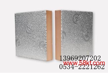铝箔酚醛风管