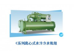 CT系列高效离心式冷水机组